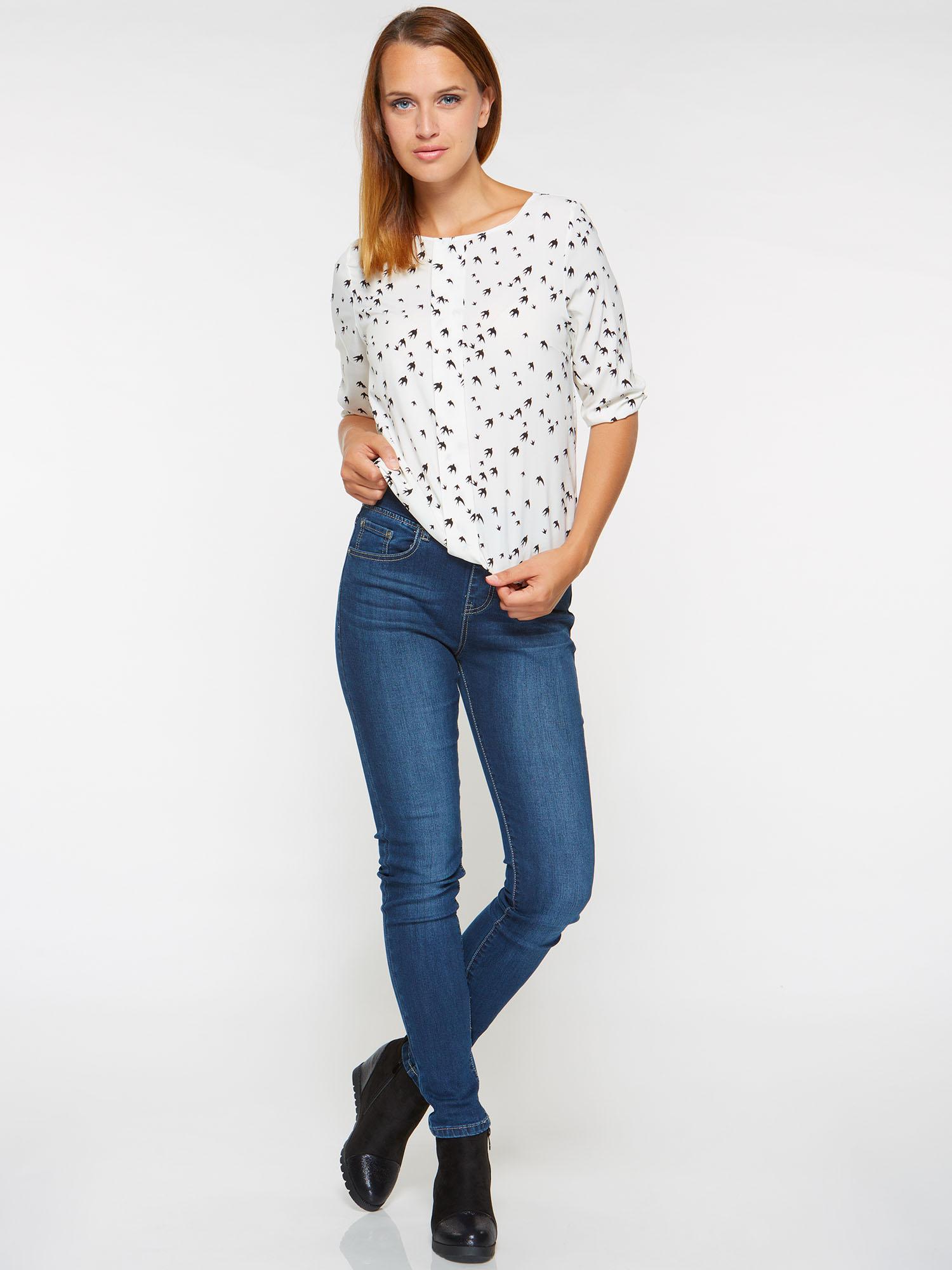kobiece jeansy